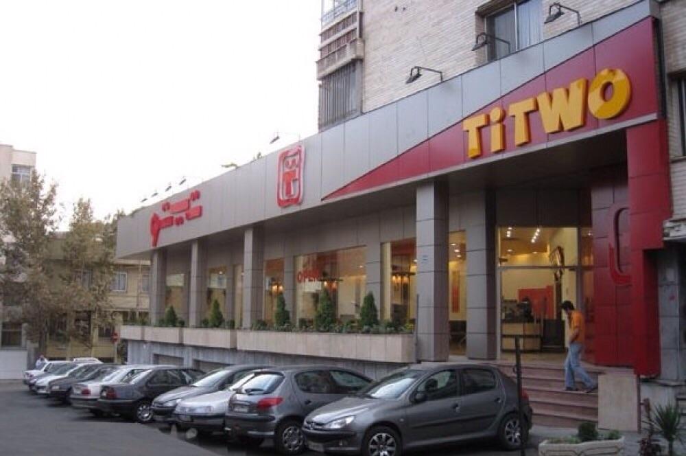 نمایی از ورودی رستوران تیتو TiTwo
